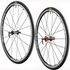 Mavic Paire de roues Ksyrium Elite S Red - 25
