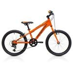 "VTT Enfant Megamo Air Boy 20"" Shimano 1x6V 2021"